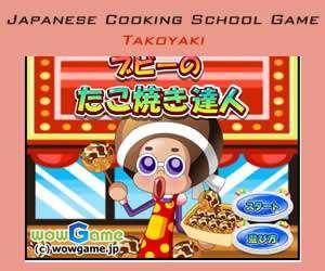 school cooking games